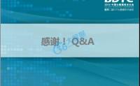 干货教程:搜狐基于全网内容的新闻客户端推荐系
