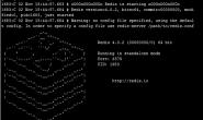 CentOS下Redis的安装  适用用阿里云服务器