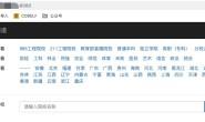 docker 下 beego 的 web 项目非打包部署