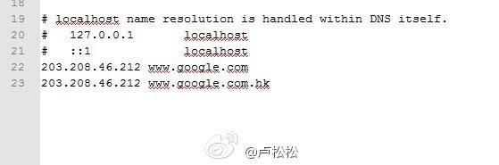 Google服务全线被封